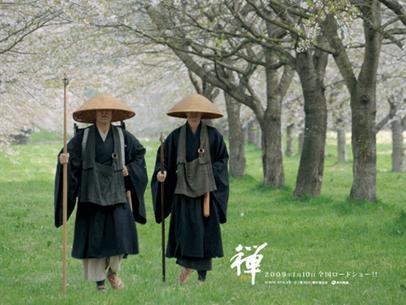 Ánh trăng & mùa Xuân trong bài thơ Tanka Nhật Bản