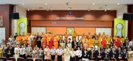 """TT. Thích Nhật Từ nhận giải thưởng """"Lãnh Đạo Xuất Sắc Phật Giáo Thế Giới"""" tại Thái Lan"""