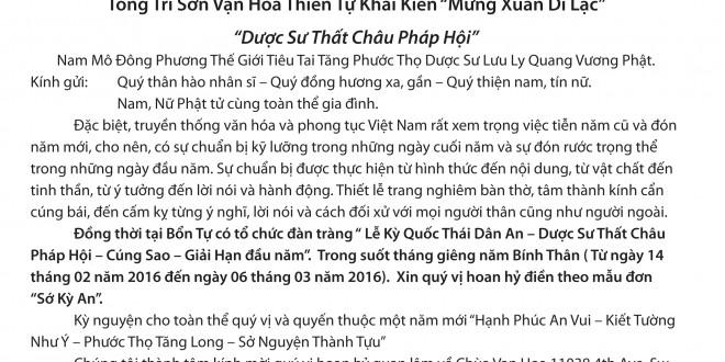 Mừng Xuân Di Lặc Bính Thân – 2016.