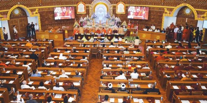 Sitagu World Buddhist Peace Declaration World Buddhist Peace Conference