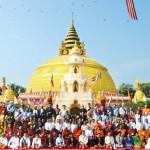 HỘI NGHỊ PHẬT GIÁO THẾ GIỚI TẠI SITAGU VỀ HÒA BÌNH – Tại Sitagu, Sagaing, Myanmar