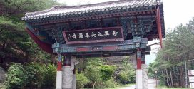 Hoa Nghiêm Cổ Tự  Phật Giáo Hàn Quốc – 화엄사