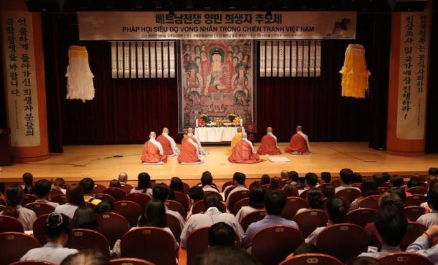 Phật Giáo Hàn Quốc kêu gọi chính phủ xin lỗi Việt Nam
